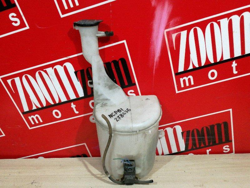 Бачок омывателя Toyota Ist NCP61 1NZ-FE 2002