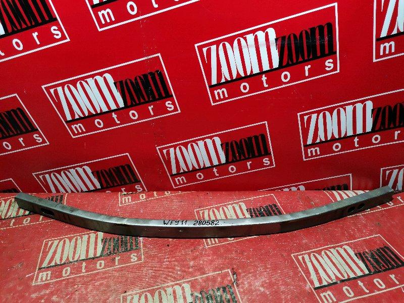 Усилитель бампера Nissan Wingroad WFY11 QG15DE 2002 передний нижний серебро