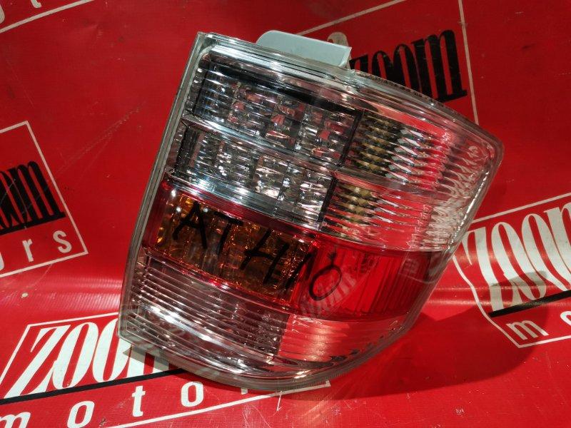 Фонарь (стоп-сигнал) Toyota Alphard ANH10 2AZ-FXE 2002 задний правый 58-11