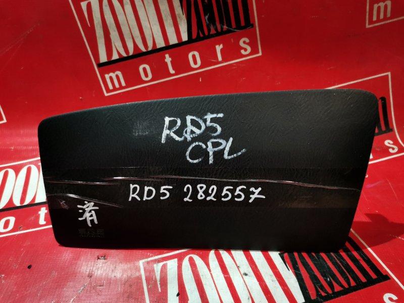 Аирбаг Honda Cr-V RD5 K20A 2001 передний черный