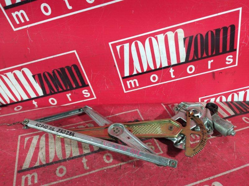 Стеклоподъемник Toyota Vitz NCP10 1NZ-FE 1999 передний левый
