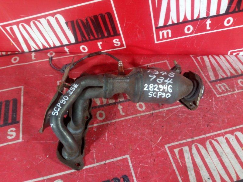 Коллектор выпускной Toyota Vitz SCP90 2SZ-FE 2005 256136