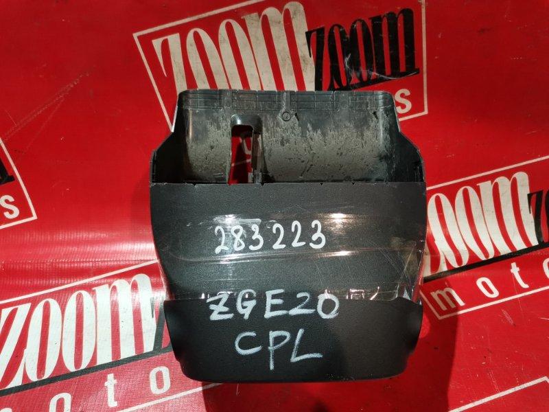 Кожух рулевой колонки Toyota Wish ZGE20 2ZR-FAE 2009