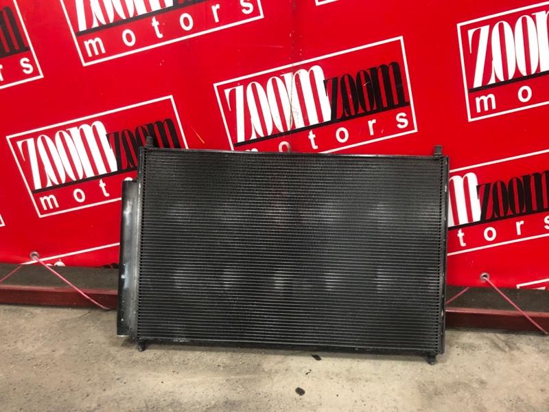 Радиатор кондиционера Toyota Blade AZE156H 2AZ-FE 2006