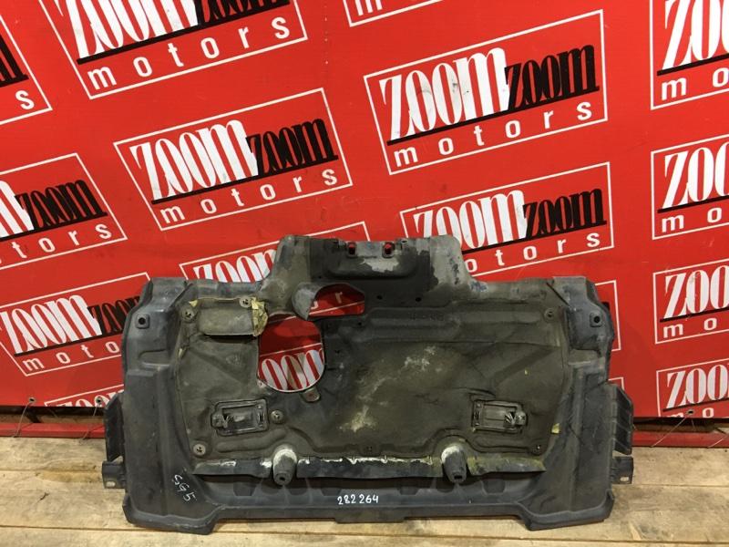 Защита двс Subaru Forester SG5 EJ20 2002 передняя