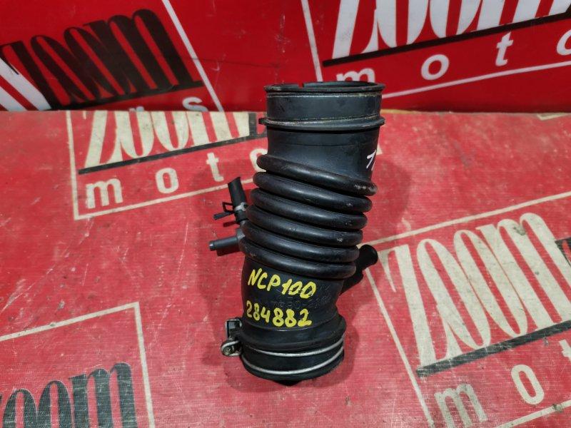 Гофра Toyota Ractis NCP100 1NZ-FE 2004