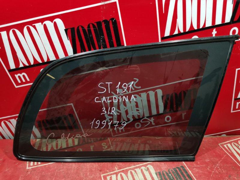 Стекло собачника Toyota Caldina ST191 3S-FE заднее правое