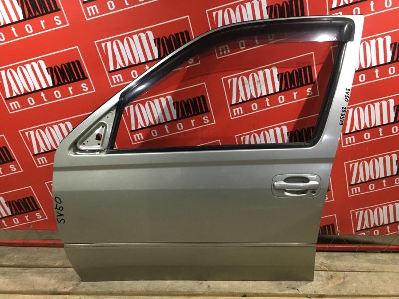 Дверь боковая Toyota Vista Ardeo SV50 3S-FSE 1998 передняя левая серебро