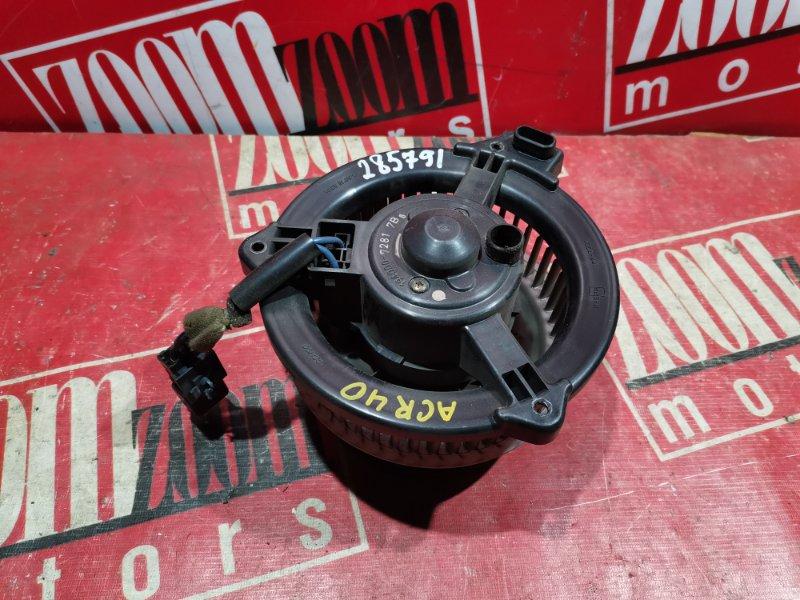 Вентилятор (мотор отопителя) Toyota Estima ACR40 2AZ-FE 2003 передний