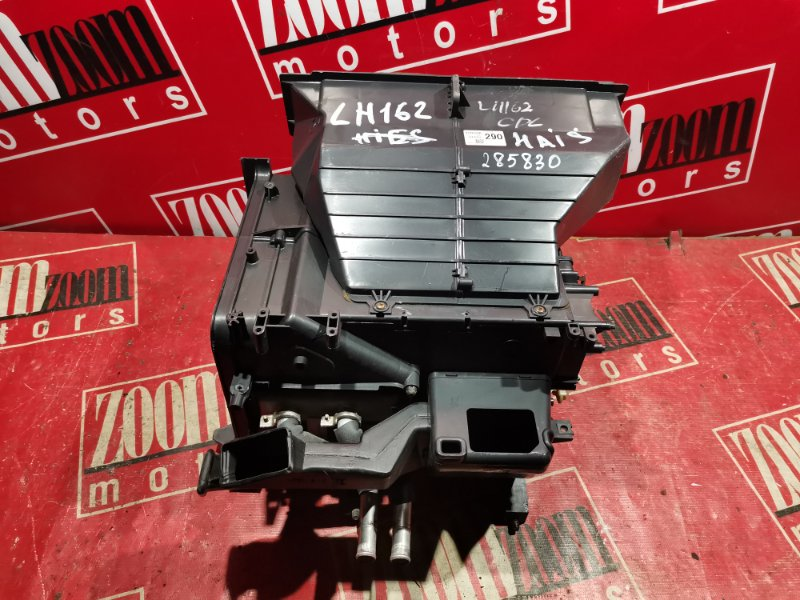 Корпус печки Toyota Hiace LH162 2L