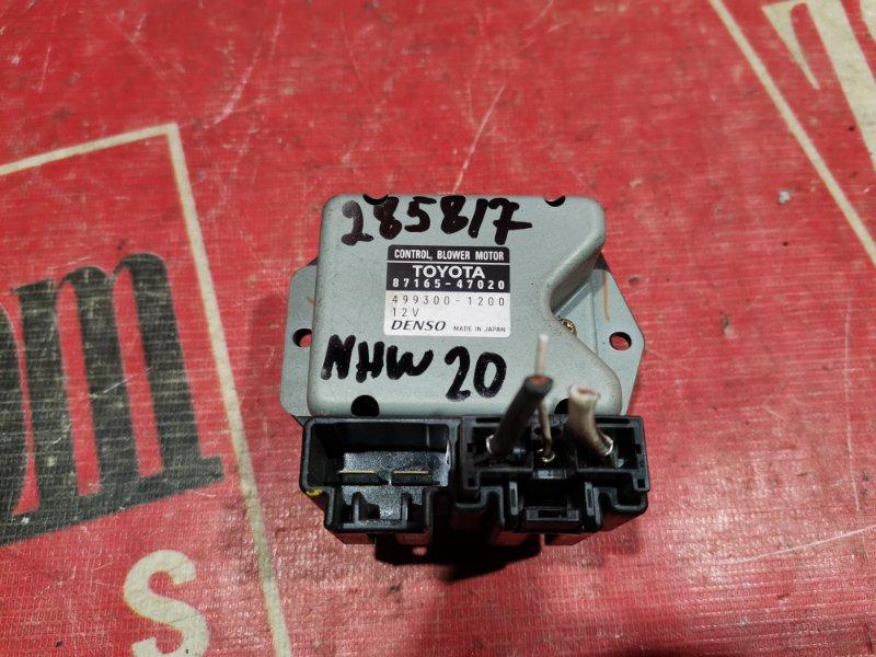 Реостат печки Toyota Prius NHW20 1NZ-FXE 2003