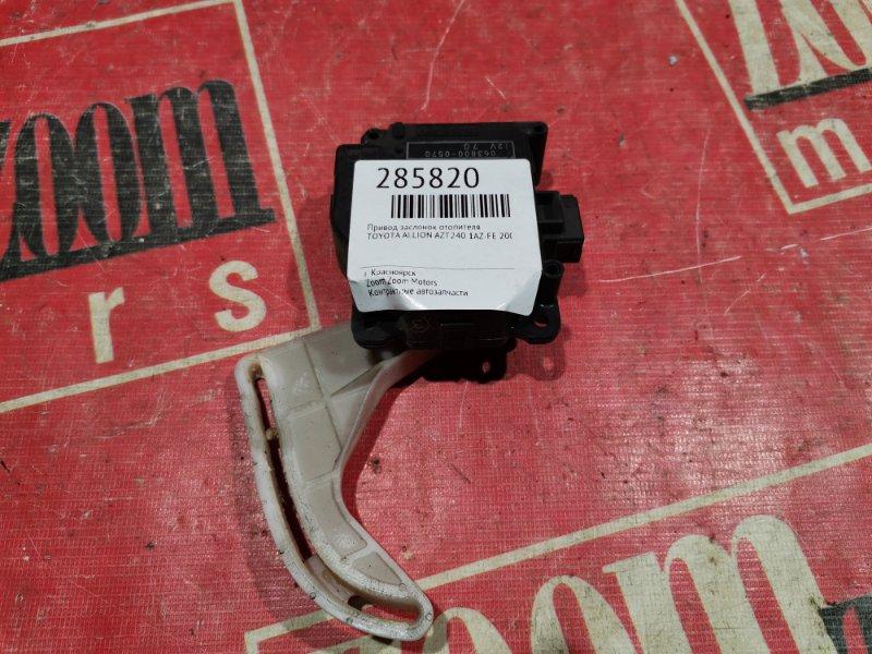 Привод заслонок отопителя Toyota Allion AZT240 1AZ-FE 2001
