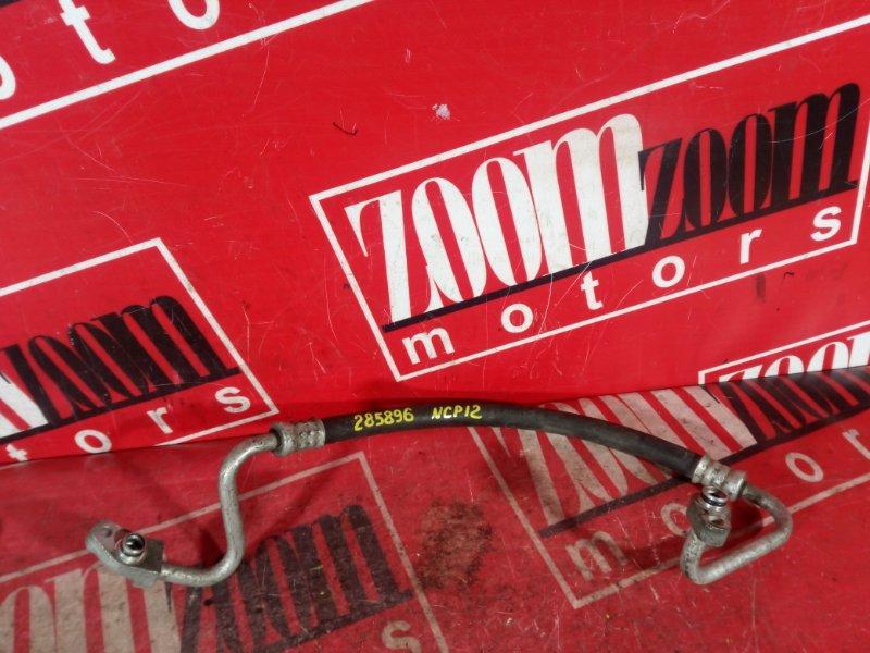 Шланг кондиционера Toyota Platz NCP12 1NZ-FE 1999