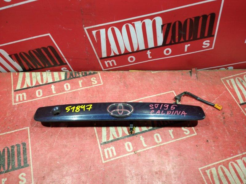 Ручка наружная Toyota Caldina AT190 3S-FE 1992 задняя синий