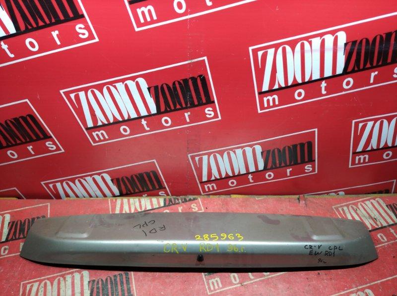 Накладка двери Honda Cr-V RD1 B20B 1996 задняя верхняя серебро