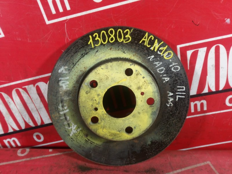 Диск тормозной Toyota Nadia ACM10 передний