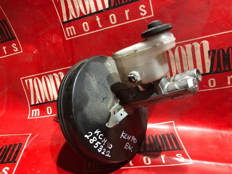 Главный тормозной цилиндр Toyota Regius KCH40 1KZ-TE 1999