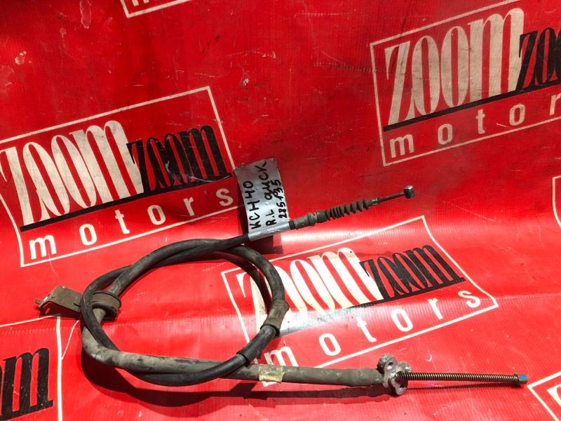 Трос ручника Toyota Regius KCH40 1KZ-TE 1999 задний левый