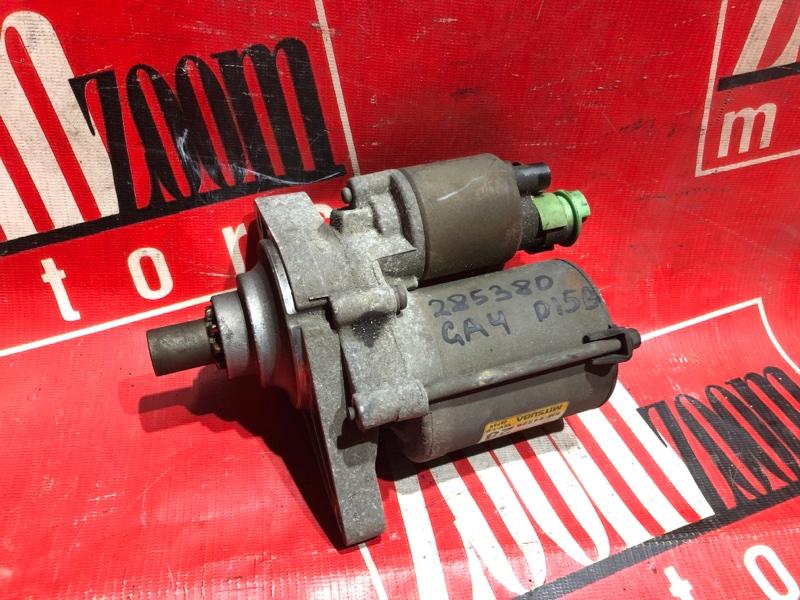 Стартер Honda Capa GA4 D15B 1998