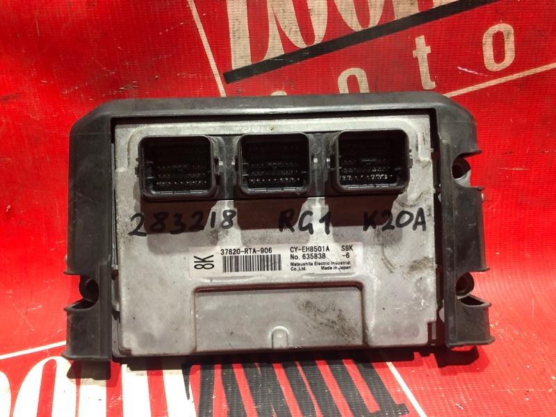 Компьютер (блок управления) Honda Stepwgn RG1 K20A 2005 37820-RTA-906