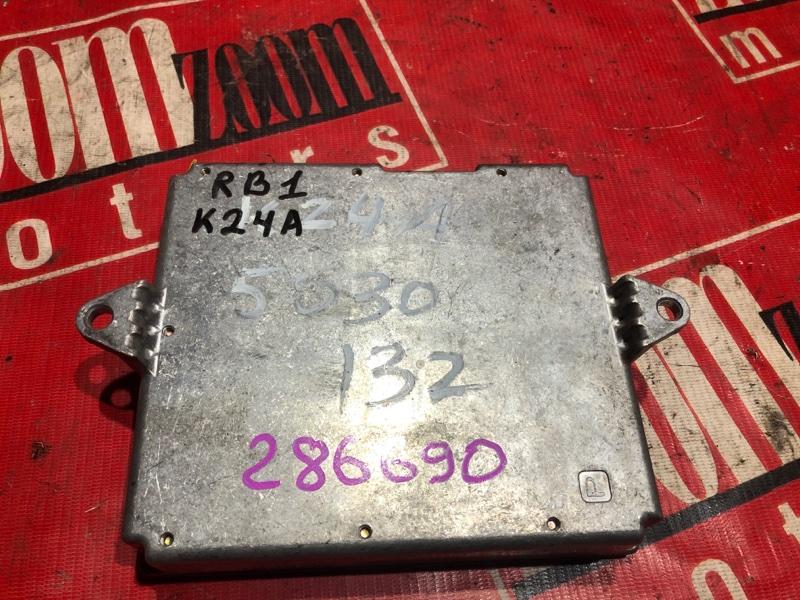 Компьютер (блок управления) Honda Odyssey RB1 K24A 2003 37820-RFE-913, 1692-408727