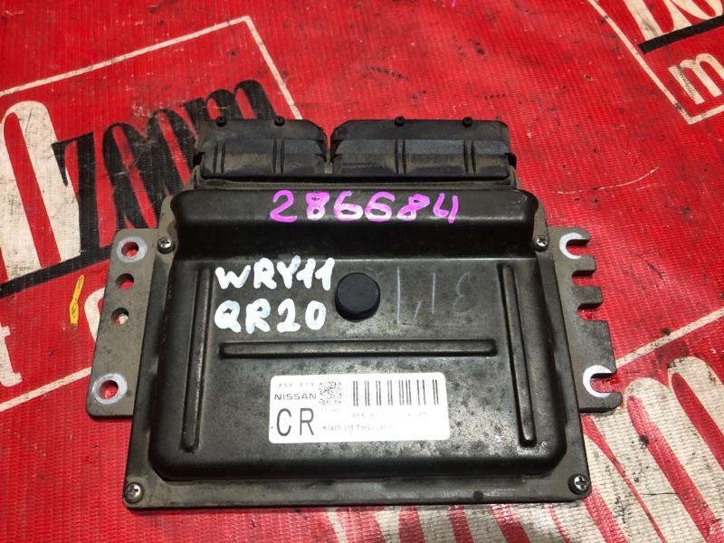 Компьютер (блок управления) Nissan Wingroad WRY11 QR20DE 1999 A56-V79 A2T 4105