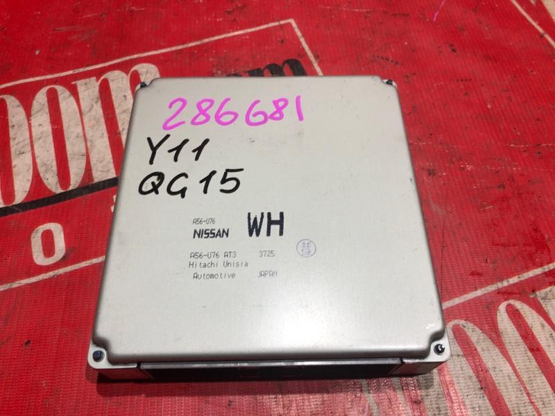 Компьютер (блок управления) Nissan Ad VFY11 QG15DE 1998 A56-U76 AT3