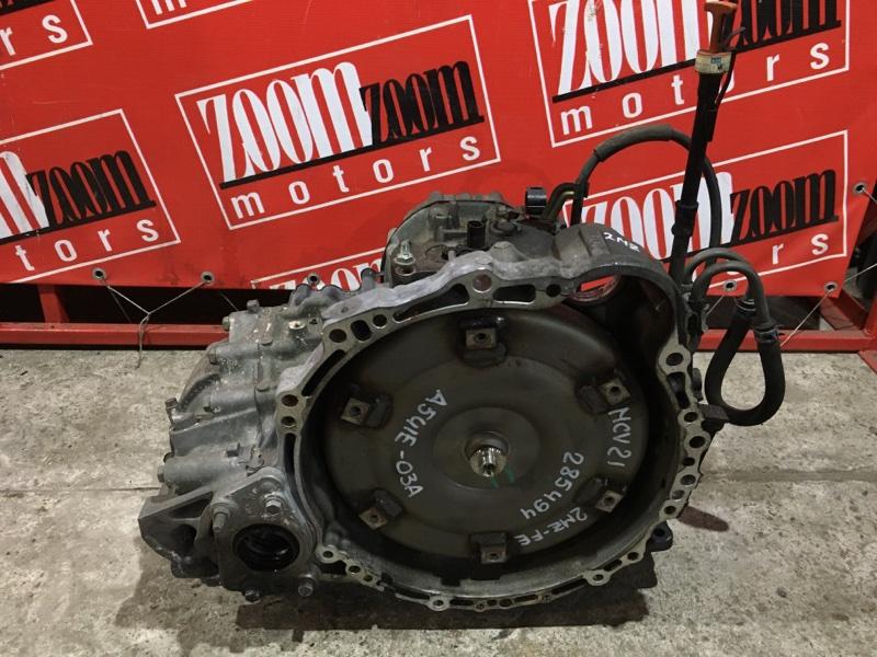 Акпп Toyota Windom MCV21 2MZ-FE 1996 A541E-03A