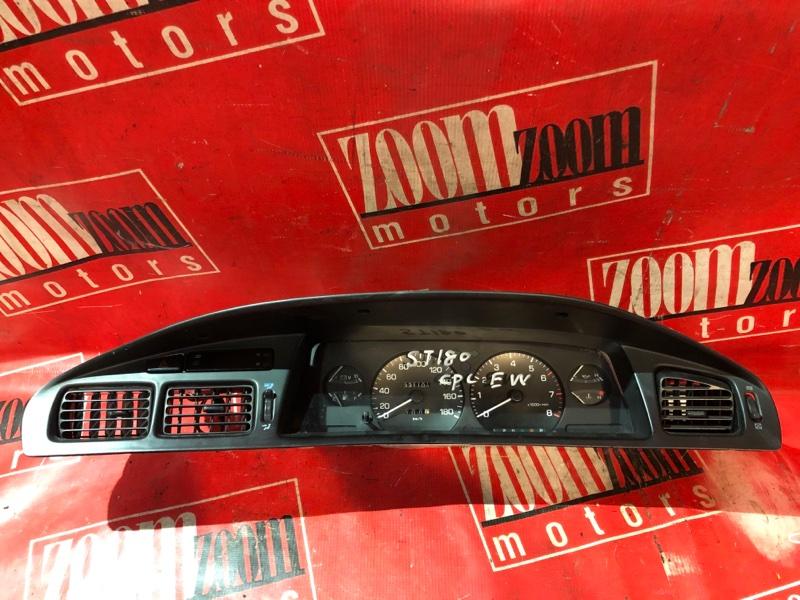 Комбинация приборов (спидометр) Toyota Carina Ed ST180 4S-FE 1989 83100-2D140