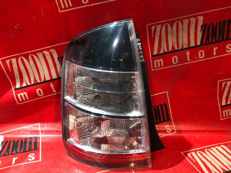 Фонарь (стоп-сигнал) Toyota Prius NHW20 1NZ-FXE 2005 задний левый 47-13