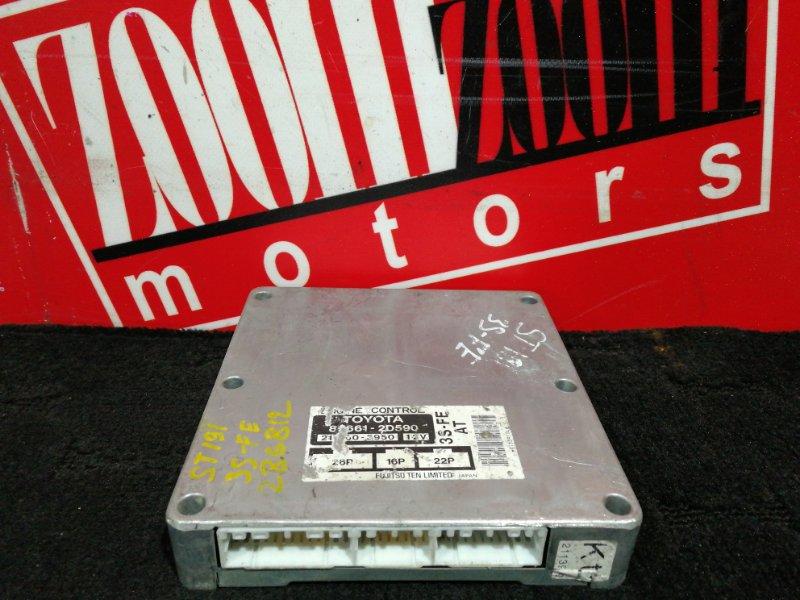 Компьютер (блок управления) Toyota Caldina ST191G 3S-FE 1992 89661-2D590