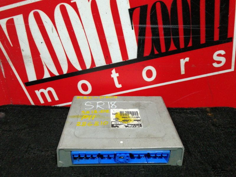Компьютер (блок управления) Nissan Primera P11 SR18DE 1995 MECD509
