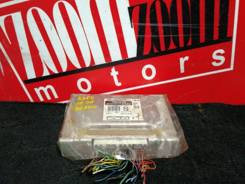 Компьютер (блок управления) Toyota Corolla AE110 5A-FE 1995 89661-1e020