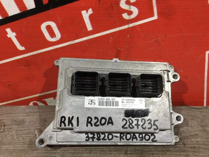 Компьютер (блок управления) Honda Stepwgn RK1 R20A 2009 37820-ROA 902