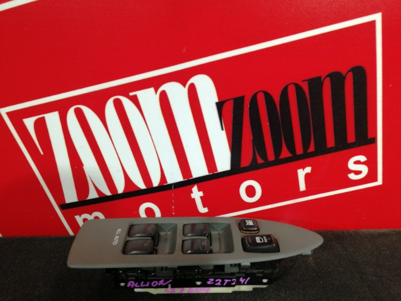 Блок управления стеклоподъемниками Toyota Allion ZZT240 1ZZ-FE 2001 правый
