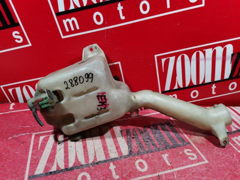 Бачок омывателя Honda Civic Ferio EK3 D15B 1995