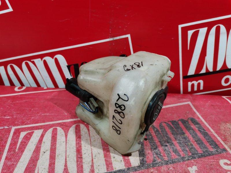 Бачок омывателя Toyota Mark Ii GX81 1G-FE 1988