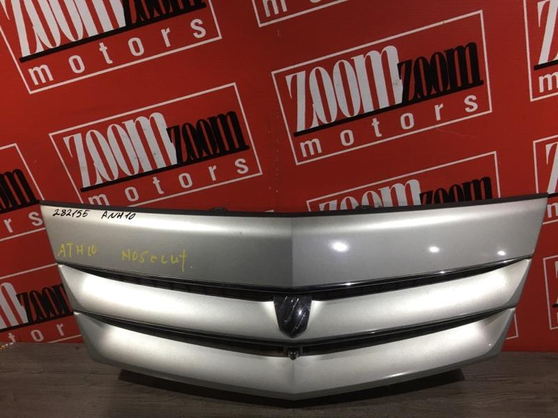 Решетка радиатора Toyota Alphard ANH10 2AZ-FXE 2002 передняя серебро