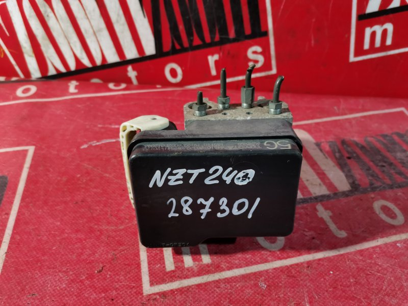 Блок abs (модулятор abs) Toyota Premio NZT240 1NZ-FE 2001