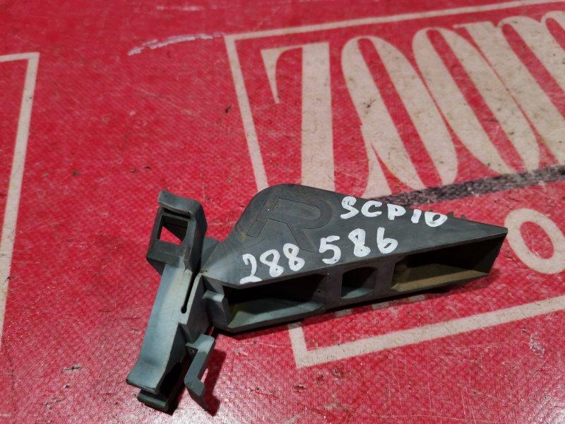 Клипса крепления фары Toyota Vitz SCP10 1SZ-FE 1999 передняя правая
