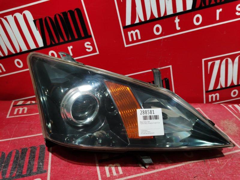 Фара Toyota Will Vs NZE127 1NZ-FE 2001 передняя правая
