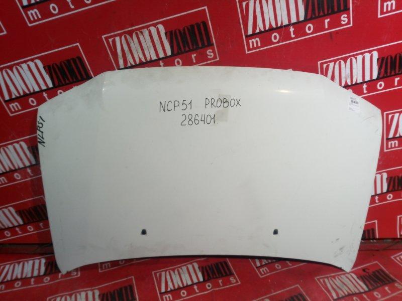 Капот Toyota Succeed NCP50 1NZ-FE 2002 передний белый