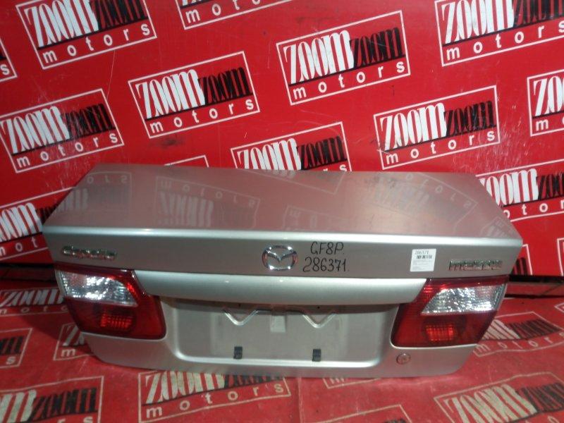 Крышка багажника Mazda Capella GF8P FP-DE 1999 задняя золото