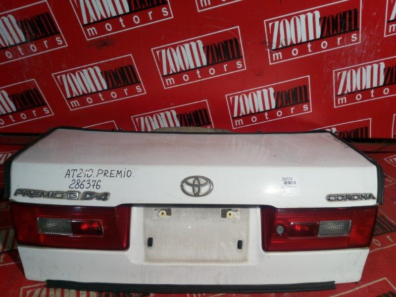 Крышка багажника Toyota Corona Premio AT210 4A-FE 1997 задняя белый