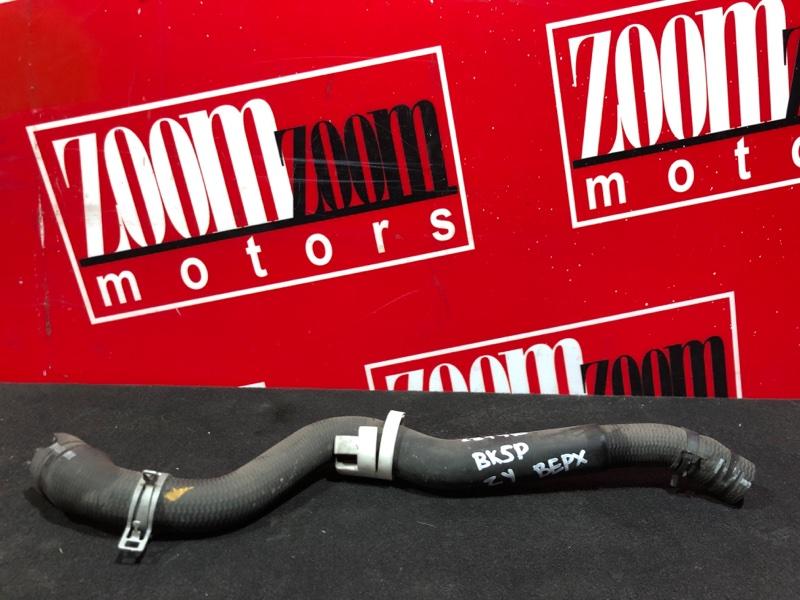 Патрубок Mazda Axela BK5P ZY-VE 2003 верхний