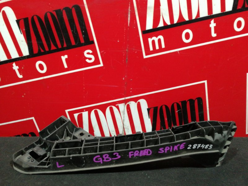 Планка под фару Honda Freed Spike GB3 L15A 2010 передняя левая