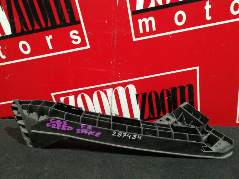 Планка под фару Honda Freed Spike GB3 L15A 2010 передняя правая