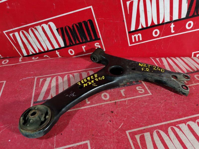 Рычаг подвески Toyota Premio NZT240 1NZ-FE 2001 передний правый нижний