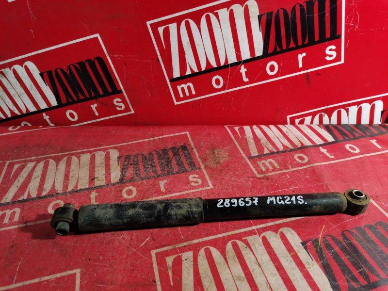 Амортизатор Nissan Moco MG22S K6A 2006 задний