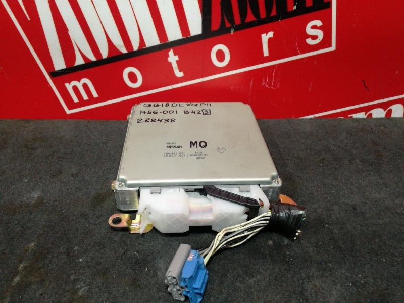 Компьютер (блок управления) Nissan Primera WQP11 QG18DE 1997